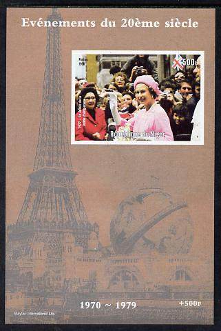 Niger Republic 1998 Events of the 20th Century 1970-1979 Silver Jubilee of Queen Elizabeth II imperf souvenir sheet unmounted mint. Note this item is privately produced and is offered purely on its thematic appeal