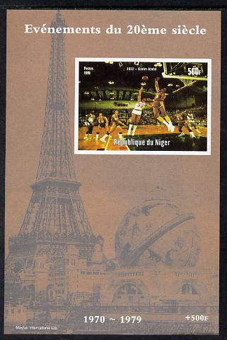 Niger Republic 1998 Events of the 20th Century 1970-1979 Karim Abdel Basketball imperf souvenir sheet unmounted mint. Note this item is privately produced and is offered purely on its thematic appeal