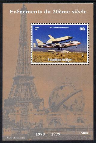 Niger Republic 1998 Events of the 20th Century 1970-1979 The Space Shuttle perf souvenir sheet unmounted mint. Note this item is privately produced and is offered purely on its thematic appeal