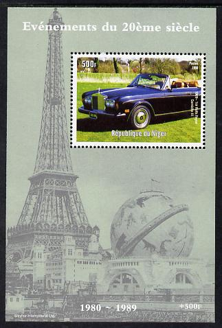Niger Republic 1998 Events of the 20th Century 1980-1989 Rolls Royce Corniche perf souvenir sheet unmounted mint