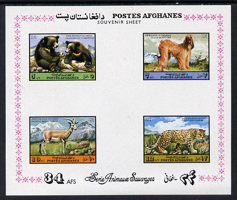 Afghanistan 1974 Wild Animals imperf m/sheet unmounted mint, SG MS 765
