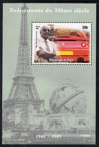 Niger Republic 1998 Events of the 20th Century 1980-1989 Death of Enzo Ferrari perf souvenir sheet unmounted mint. Note this item is privately produced and is offered purely on its thematic appeal