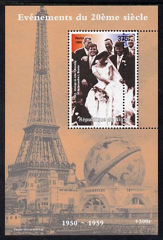 Niger Republic 1998 Events of the 20th Century 1950-1959 Marriage between John Kennedy & Jackie Bouvier perf souvenir sheet with perforations doubled unmounted mint