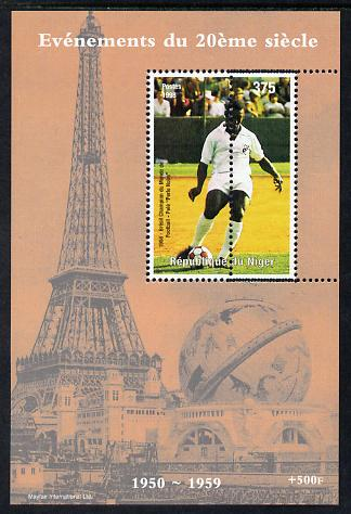 Niger Republic 1998 Events of the 20th Century 1950-1959 Pele Football Champiuon perf souvenir sheet with perforations doubled unmounted mint