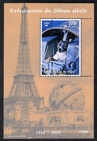 Niger Republic 1998 Events of the 20th Century 1950-1959 Leika First Dog in Space perf souvenir sheet with perforations doubled unmounted mint