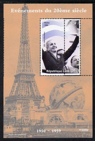 Niger Republic 1998 Events of the 20th Century 1950-1959 Death of Eva Peron perf souvenir sheet with perforations doubled unmounted mint