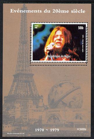Niger Republic 1998 Events of the 20th Century 1970-1979 Death of Janis Joplin perf souvenir sheet with perforations doubled on 3 sides unmounted mint