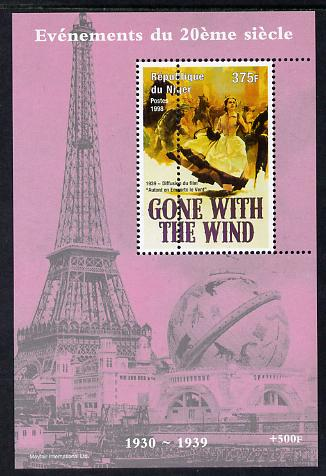 Niger Republic 1998 Events of the 20th Century 1930-1939 Release of Gone With the Wind perf souvenir sheet with perforations doubled unmounted mint