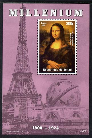 Chad 1999 Millennium - Theft of Mona Lisa from the Louvre perf m/sheet unmounted mint. Note this item is privately produced and is offered purely on its thematic appeal