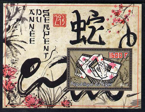 Niger Republic 2012 Chinese New Year - Year of the Snake perf m/sheet containing 1500F value unmounted mint