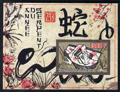 Niger Republic 2012 Chinese New Year - Year of the Snake imperf m/sheet containing 1500F value unmounted mint