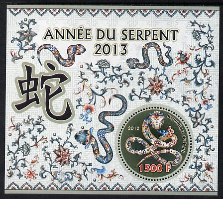 Mali 2012 Chinese New Year - Year of the Snake perf m/sheet containing circular shaped 1500F value unmounted mint