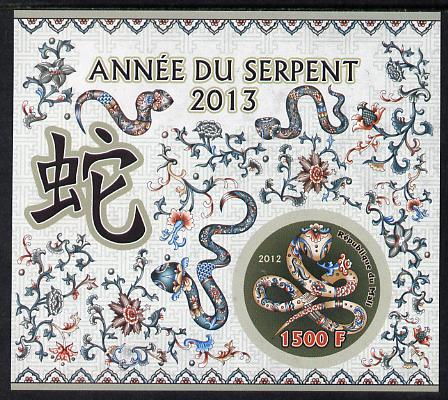 Mali 2012 Chinese New Year - Year of the Snake imperf m/sheet containing circular shaped 1500F value unmounted mint