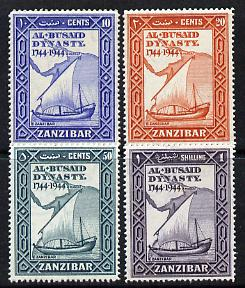 Zanzibar 1944 Al Busaid Dynasty (Dhow) perf set of 4 unmounted mint very slight gum discolouration, SG 327-30
