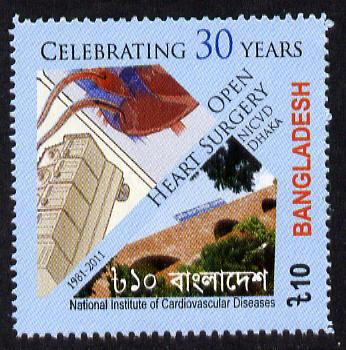 Bangladesh 2012 30th Anniversaru of Open Heart Surgery 10t unmounted mint