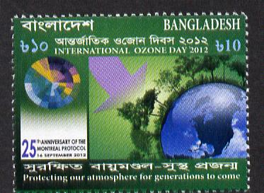 Bangladesh 2012 International Ozone Day 10t unmounted mint