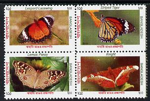 Bangladesh 2012 Butterflies se-tenant perf block of 4 unmounted mint