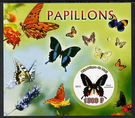 Mali 2012 Fauna - Butterflies imperf m/sheet containing 1500f circular value unmounted mint
