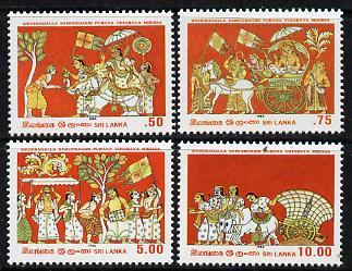 Sri Lanka 1986 Vesak Wall Paintings set of 4 unmounted mint, SG 939-42