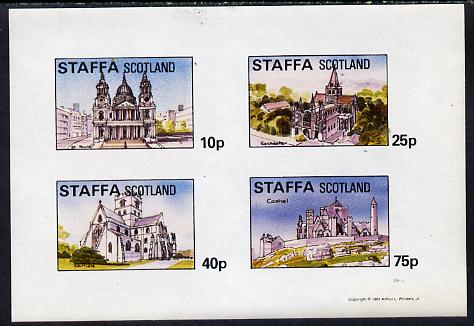 Staffa 1981 Cathedrals (St Pauls, Rochester, Carlisle & Cashel) imperf  set of 4 values (10p to 75p) unmounted mint