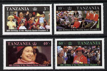 Tanzania 1987 Queen's 60th Birthday set of 4 unmounted mint SG 517-20