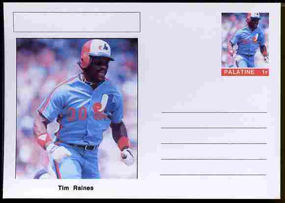 Palatine (Fantasy) Personalities - Tim Raines (baseball) postal stationery card unused and fine