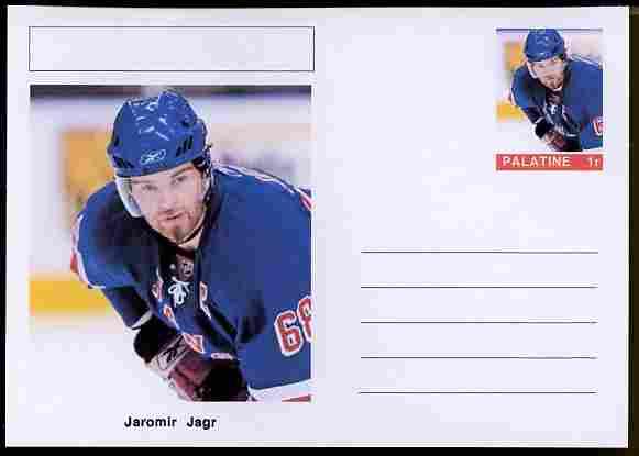 Palatine (Fantasy) Personalities - Jaromir Jagr (ice hockey) postal stationery card unused and fine