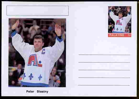 Palatine (Fantasy) Personalities - Peter Stastny (ice hockey) postal stationery card unused and fine