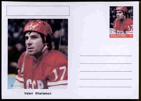 Palatine (Fantasy) Personalities - Valeri Kharlamov (ice hockey) postal stationery card unused and fine