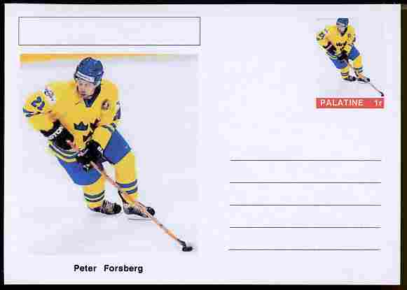 Palatine (Fantasy) Personalities - Peter Forsberg (ice hockey) postal stationery card unused and fine