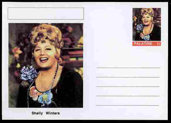 Palatine (Fantasy) Personalities - Shelly Winters (actress) postal stationery card unused and fine