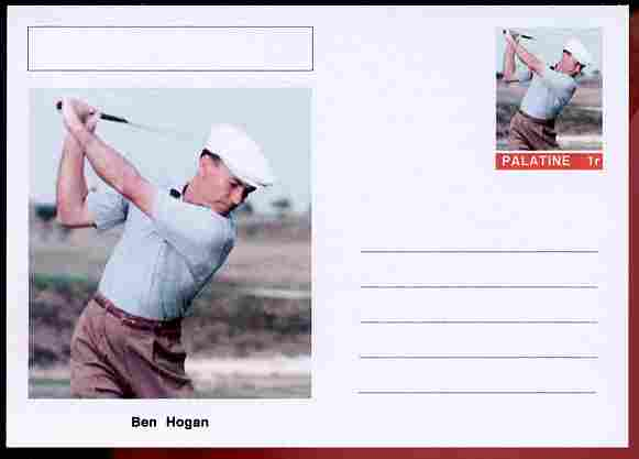 Palatine (Fantasy) Personalities - Ben Hogan (golf) postal stationery card unused and fine