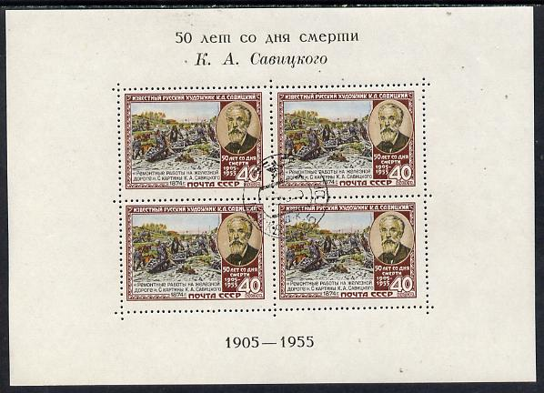Russia 1955 Death of Savitsky (Painting of Constructing a Railway) m/sheet with black inscription fine cds used SG MS 1883a