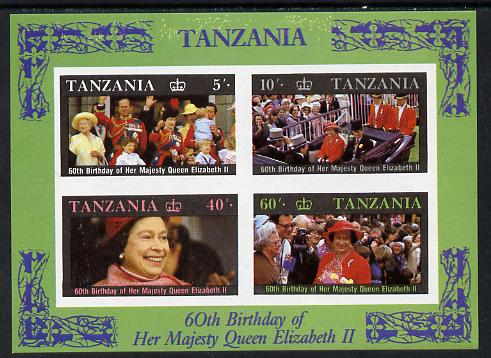 Tanzania 1987 Queen's 60th Birthday imperf m/sheet unmounted mint (as SG MS 521)