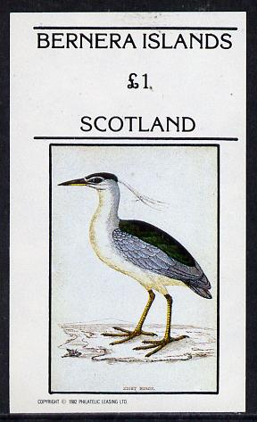 Bernera 1982 Night Heron imperf souvenir sheet (�1 value) unmounted mint
