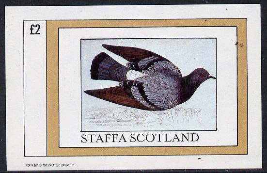 Staffa 1982 Pigeons #03 imperf deluxe sheet (�2 value) unmounted mint