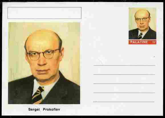 Palatine (Fantasy) Personalities - Sergei Prokofiev (composer) postal stationery card unused and fine