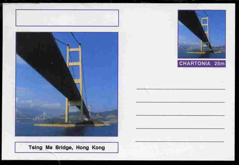 Chartonia (Fantasy) Bridges - Tsing Ma Bridge, Hong Kong postal stationery card unused and fine