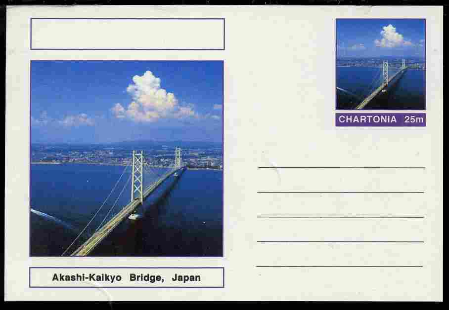Chartonia (Fantasy) Bridges - Akashi-Kaikyo Bridge, Japan postal stationery card unused and fine