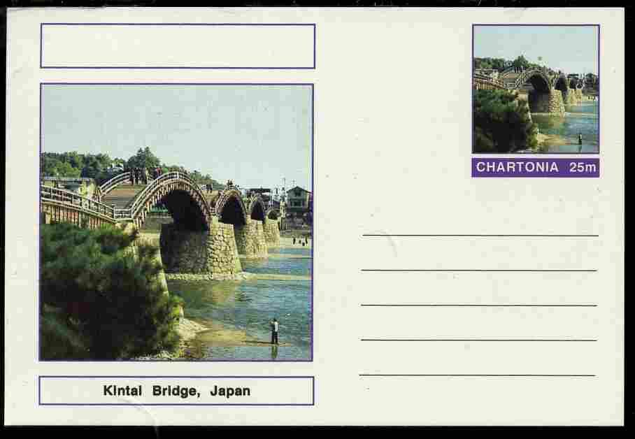 Chartonia (Fantasy) Bridges - Kintai Bridge, Japan postal stationery card unused and fine