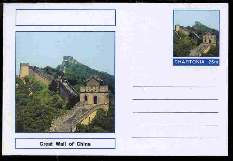 Chartonia (Fantasy) Landmarks - Great Wall of China postal stationery card unused and fine