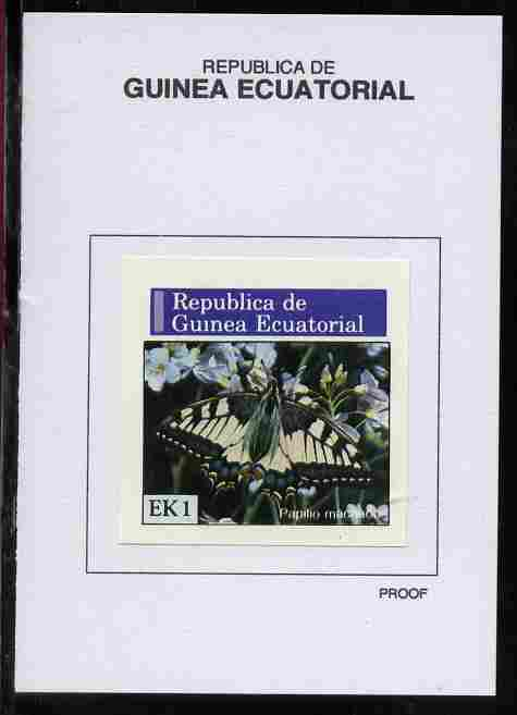 Equatorial Guinea 1976 Butterflies 1EK Papilio machaon proof in issued colours mounted on small card - as Michel 964