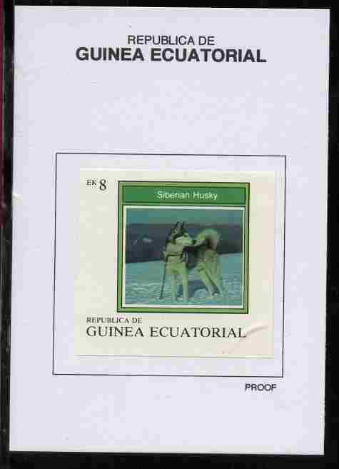 Equatorial Guinea 1977 Dogs 8EK Siberian Husky proof in issued colours mounted on small card - as Michel 1132