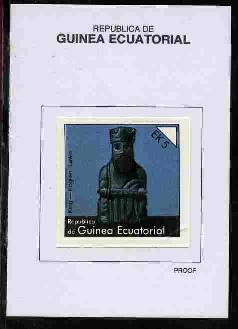 Equatorial Guinea 1976 Chessmen 5EK King (English Lewis) proof in issued colours mounted on small card - as Michel 958