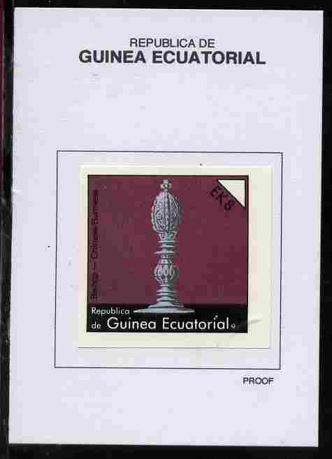 Equatorial Guinea 1976 Chessmen 8EK Bishop proof in issued colours mounted on small card - as Michel 959