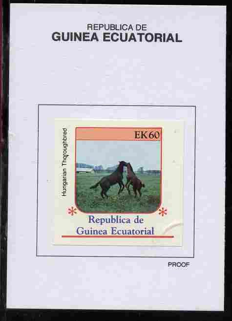 Equatorial Guinea 1976 Horses 60EK Hungarian Thoroughbred proof in issued colours mounted on small card - as Michel 811