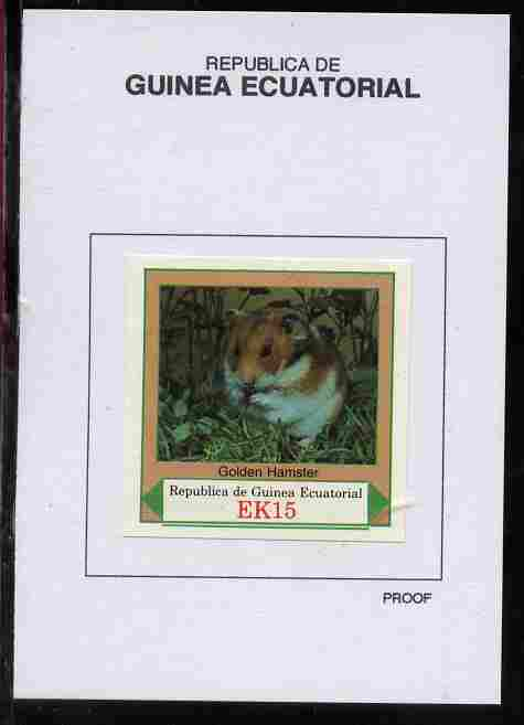 Equatorial Guinea 1977 European Animals 15EK Golden Hamster proof in issued colours mounted on small card - as Michel 1141