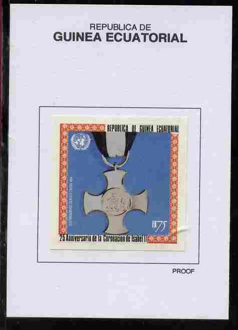 Equatorial Guinea 1978 Coronation 25th Anniversary (Medals) 75EK Distinguished Service Cross 1914 proof in issued colours mounted on small card - as Michel 1392