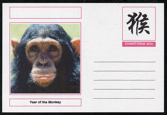 Chartonia (Fantasy) Chinese New Year - Year of the Monkey postal stationery card unused and fine