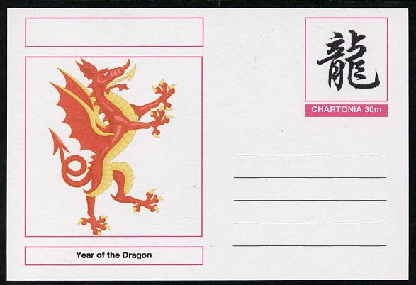 Chartonia (Fantasy) Chinese New Year - Year of the Dragon postal stationery card unused and fine